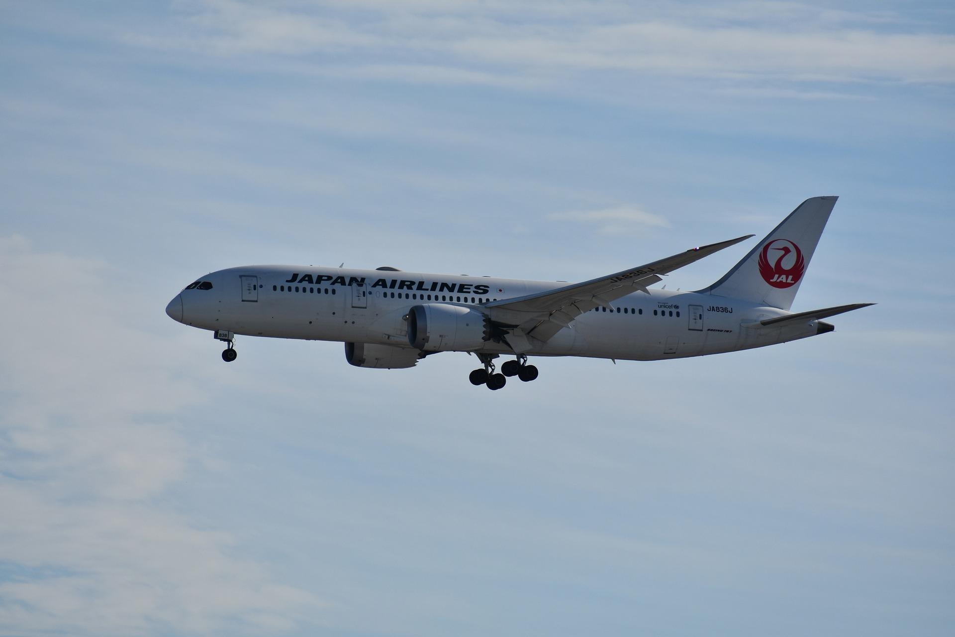 JALどこかにマイルで4つの候補地からドキドキ旅行先が決定!!