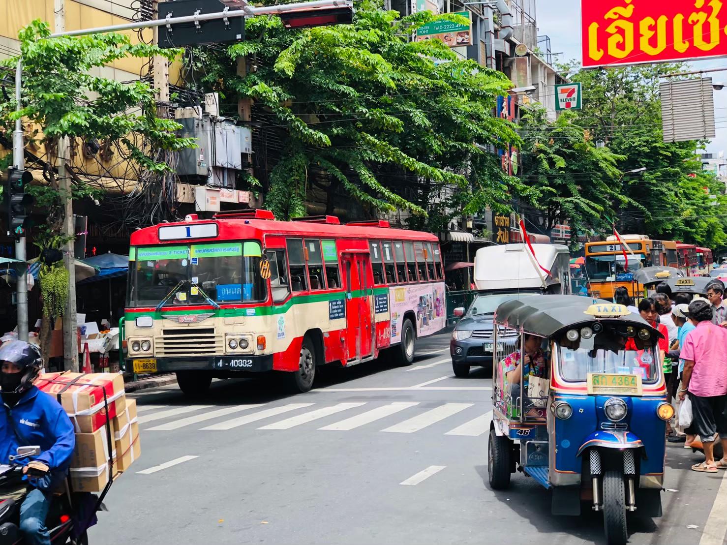 タイ旅行初心者におすすめのタイ語本で100倍楽しい!
