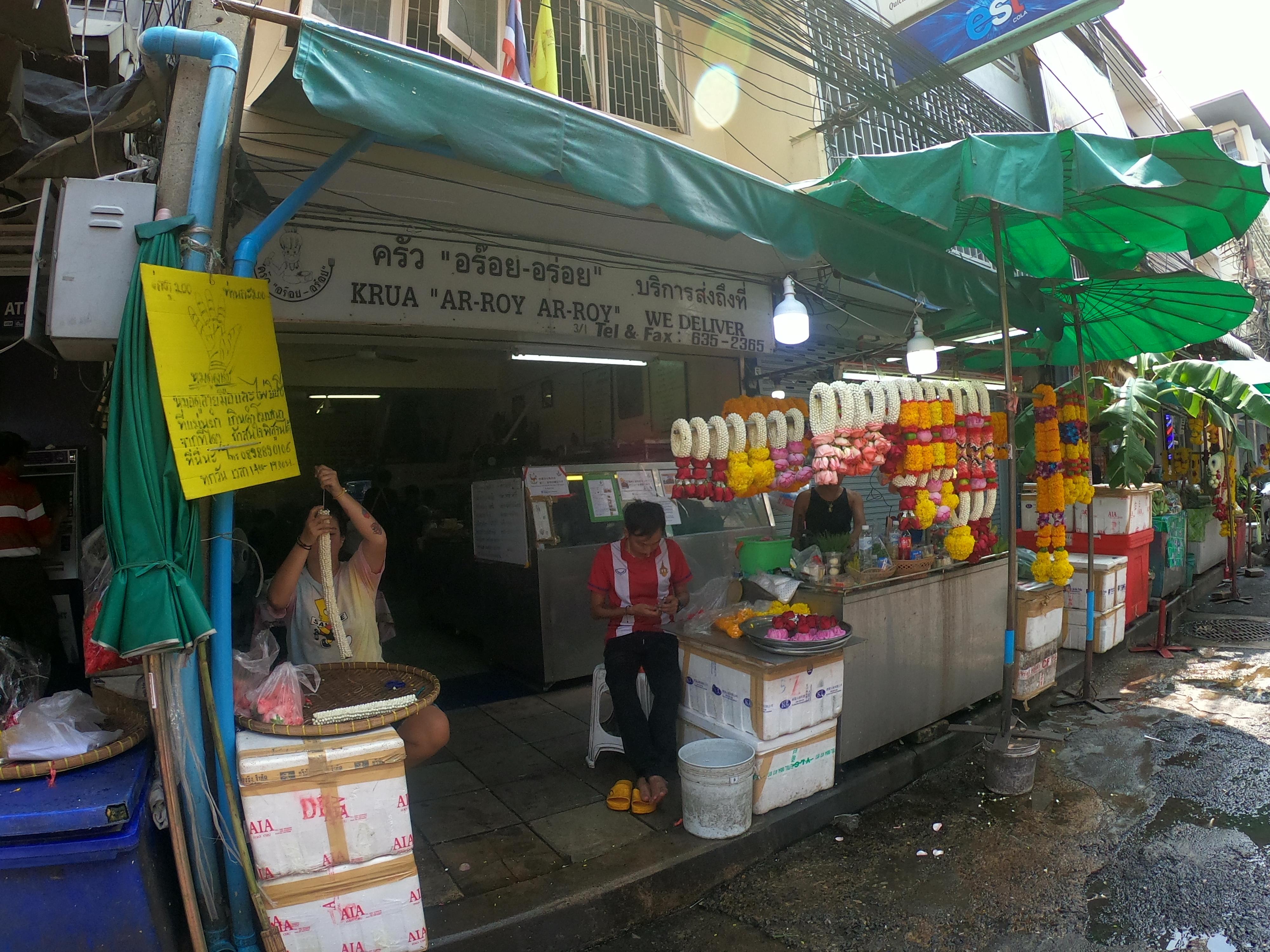 バンコク「マッサマンカレー」世界一美味しいのか行ってみた!